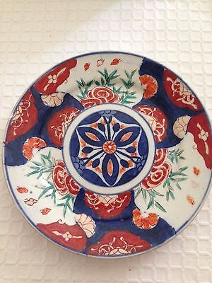 Antique Imari Plate From Estate. 7 1/2''