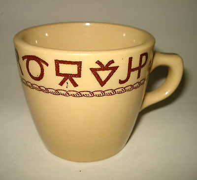 1940s Shenango COFFEE MUG CUP Cowboy Cattle Brands Rodeo Wallace Westward Ho VTG