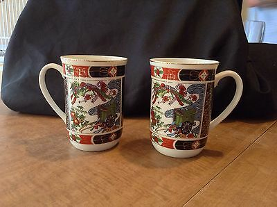 Set Of Two Imari Coffee Tea Cups Expressly Produced for Heritage Mint LTD Japan