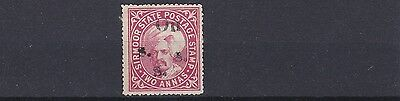 India  Sirmoor 1890  S G 51  2A Pink Unused Some Gum Cat £120