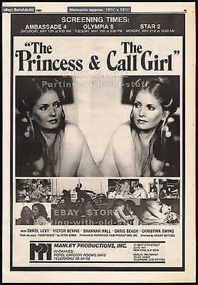 THE PRINCESS AND THE CALL GIRL__Original 1984 Trade Print AD/ poster__CAROL LEVY