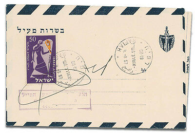 Lt.  Moshe Dayan - First Day Cover Signed