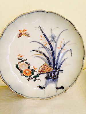Pair Antique Imari Plates / Shallow Bowls  7 2/8'' Butterfly,fan,floral. Fluted