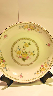 Coupe Soup Dessert Bowl Dover Gardens 3911 Fine China Made in Japan 7 5/8""