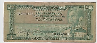 Ethiopia  $1   ND. 1966  P 25a  Prefix EC Circulated Banknote