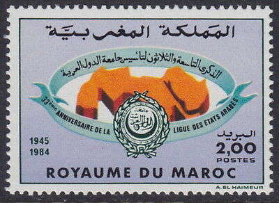 MOROCCO - 1984 39th Anniversary of League of Arab States (1v) - UM / MNH