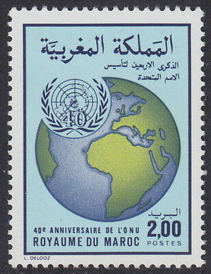 MOROCCO - 1985 40th Anniversary of U.N.O. (1v) - UM / MNH