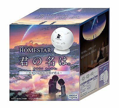 SEGA TOYS HOMESTAR Your Name Kiminonaha Projector NEW from Japan F/S