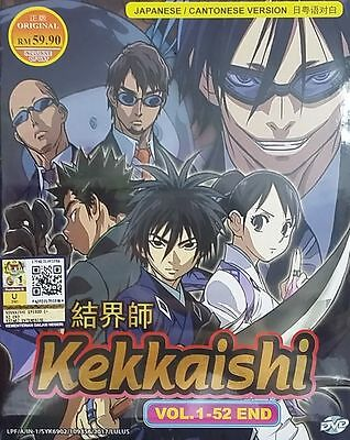 Anime DVD Kekkaishi Vol. 1-52 End English Subtitle Free Shipping