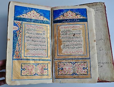 Antique Indo-Persian Arabic Islamic Manuscript Handwritten Quran Koran 1905