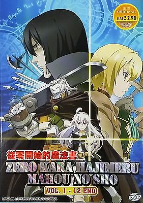 DVD Anime Zero kara Hajimeru Mahou no Sho / Grimoire of Zero ( Vol. 1-12 End )