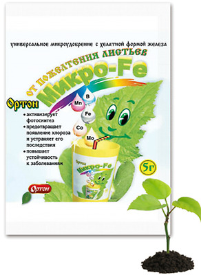 "FERTILIZER ""MICRO FE"" ORGANIC GARDEN HIGH QUALITY! 5g."