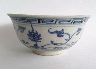 Early Ming Bowl 永樂 Yongle/Xuande Interregnum Period Blue White