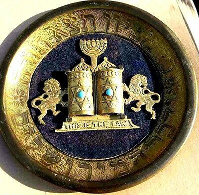 Vintage Lions of Judea Menorah This is the Law Decorative Brass, old  patina !