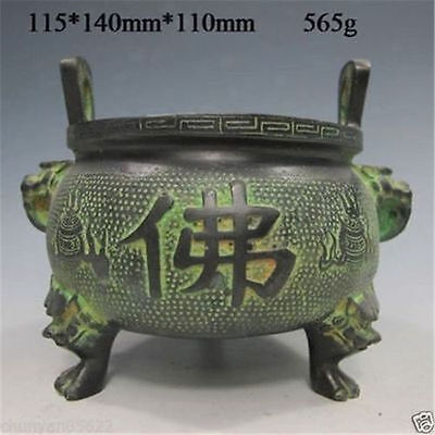 "Chinese Lucky Bronze Incense Burner w "" 佛"" & Ming Dynasty XuanDe Mark"