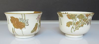 A pair of antique Japanese Satsuma wine cups, Yabu Meizan, Meiji period