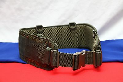 Russian army military tactical Molle war belt EMR digital flora size S