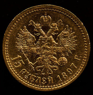 Russia 1897Г. Gold 15 Roubles