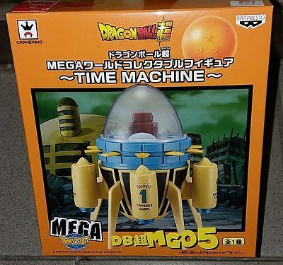 Dragon Ball Super MEGA World Collectable Figure WCF Time Machine Banpresto Japan