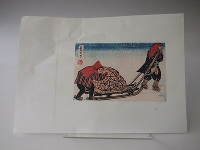 Japanese Antique Sleigh Woodcut Print Vintage