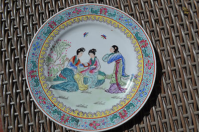 """Republic Famillia Rose Hand-Enameled Chinese Plate, 10 1/4"""" D"""