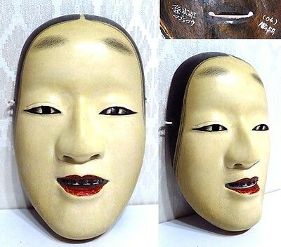 "JAPANESE ANTIQUE NOH MASK ""MAGOJIRO"" KYOGEN KABUKI DEMON DEVIL HANNYA r401"