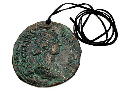 Large Terracotta Medallion, Replica-One Of The Rarest Coins Of Julia Domna