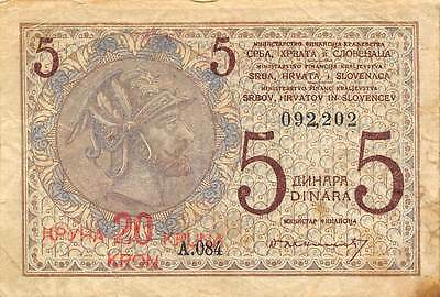Yugoslavia 20 Kruna / 5 Dinars ND. 1919  P 16a Series A circulated Banknote G10C
