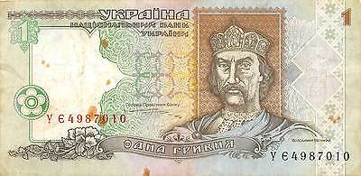 Ukraine 1 Hryvnia  1995  P 108b  circulated Banknote SW