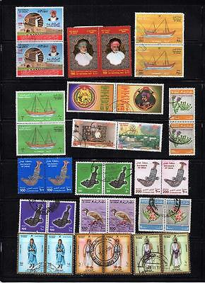 Oman - SELECTION OF POSTALLY USED PAIR OF STAMPS LOT ( OM-305)