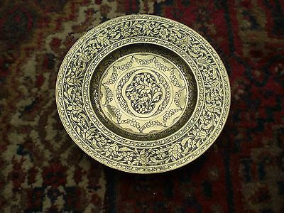 Vintage antique Persian brass hammer engraved flowers & birds small tray dish