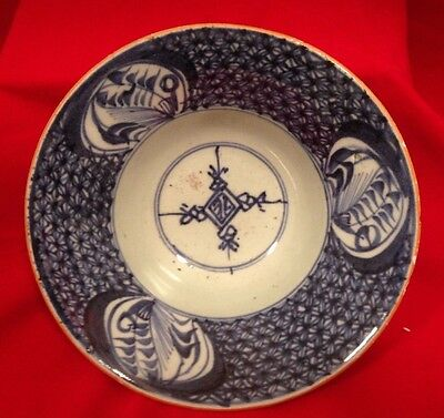 Late Ming Dynasty porcelain blue and white bowl