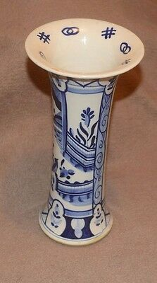 Oriental Trumpet Vase blue and white decoration with character marks to base