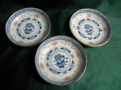 "3 Chinese Porcelain 4"" Hand Painted Floral Pattern Dishes Qianlong Mark"