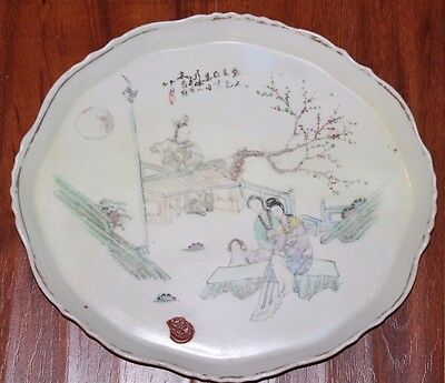 Chinese Porcelain Painted Glaze Tray or Plate Signed on Bottom