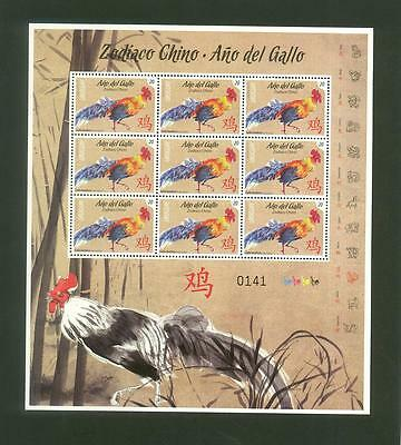 URUGUAY 2017 FULL SHEET x10 (Chinese Calendar, Zodiac, Rooster Year, Animals)