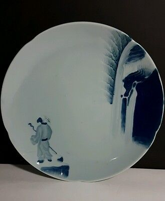 Antique Japanese  Porcelain Plate