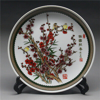 8InchChinese Famille Porcelain Yellow painted  Plum blossomPlate w Qianlong Mark