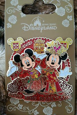 Disneyland Hong Kong Mickey and Minnie wedding series Disney Pin Disney Trading