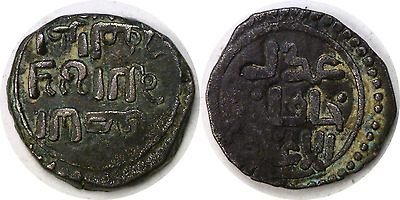 1206-1227 Mongols Chingiz (Geghis) Khan Billon Dirhem Northern India