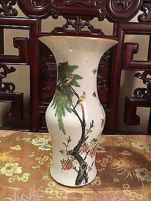 Chinese Antique Qing Dynasty Vase White With Birds On Branches Butterflies