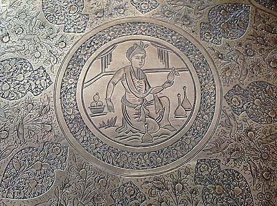 Antique Ornate Islamic / Indian 15 Inch Brass Tray