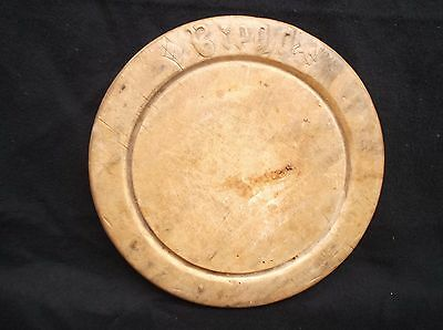 """Traditional Vintage Carved Wooden Bread Board - 11+1/2"""""""