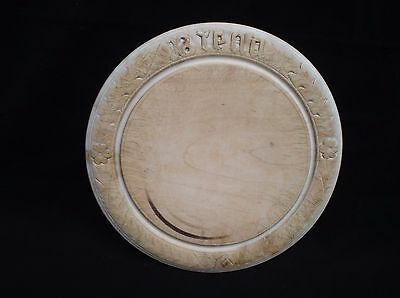 """Traditional Vintage Carved Wooden Bread Board - 12"""""""