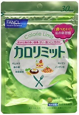 Fancl Caro limit 120 capsules about 30 times