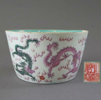 Fine Antique Chinese Guangxu Period Porcelain 5-Claw Dragon Bowl Marked