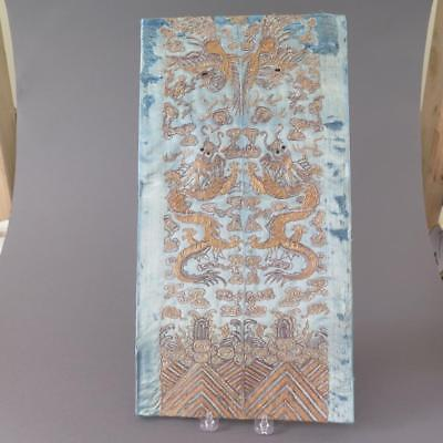Antique Chinese Embroidered Silk Textile With Dragons And Gold Wrapped Thread