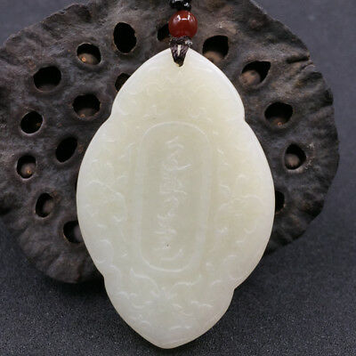Chinese Exquisite Hand-carved '齋戒' and flowers carving Hetian jade Pendant