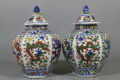 Beautiful Chinese wu-cai porcelain pots