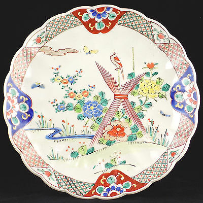 "Antique Imari Charger (Art Deco circa 1920) Huge! 26"" or 40 cm"